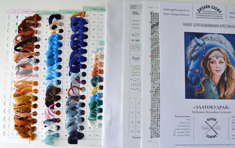 Набор для вышивания златокудрая
